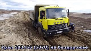 Новые Уралы на бездорожье Севера.