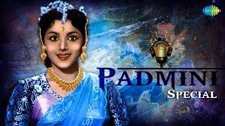 Padmini Special Weekend Classic Radio Show - Tamil | பத்மினி பாடல்கள் | HD Songs | RJ Mana