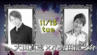 私立ビジュボ学園 10周年記念 文化祭!?』 日時: 11/12(月)~11/18(日) ...