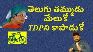 TDP MP Candidates On 2019 Ap Elections || 2day2morrow
