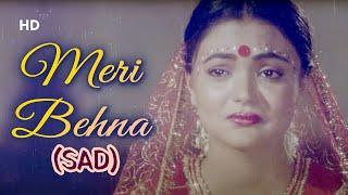 Meri Behna (Sad) Song | Ghar Dwaar (1985) | Shraddha Varma | Dr.Shreeram Lagoo | Manhar Udhas Song