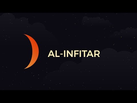 Surah Al-Infitar - Day 5 - Ramadan with the Quran - Nouman Ali Khan