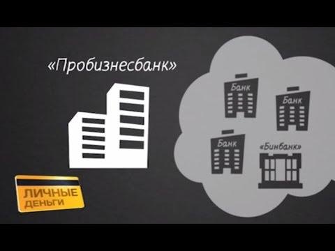 Вклады в Ставрополе - сравните проценты по вкладам в