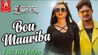 Bou mariba mo boumarib # Odia new version # HD quality videos songs #