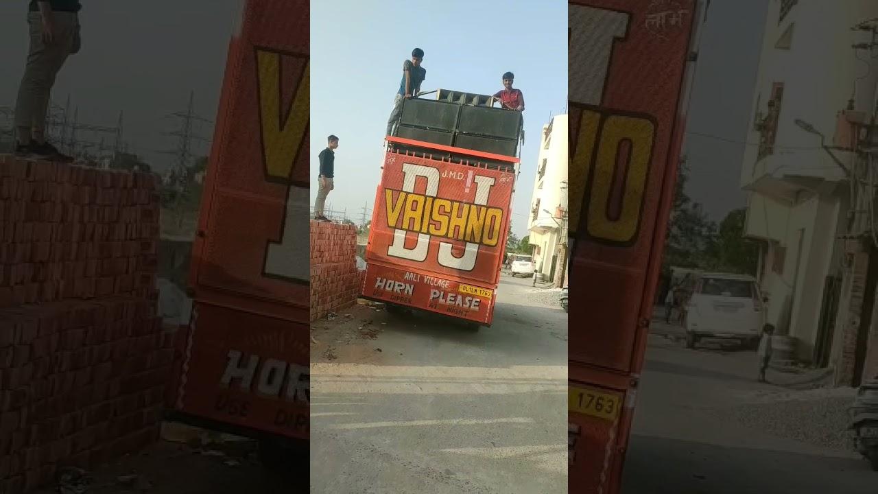 dj Vaishno aali goan mob 9990628279