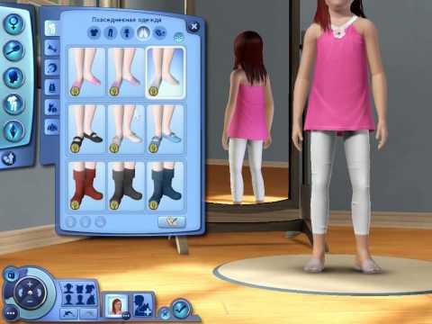 Симс 3 дополнение Все возрасты одежда и причёски