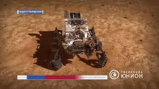 Что слышно на Марсе Первое видео со звуком! 20 02 2021, Панорама