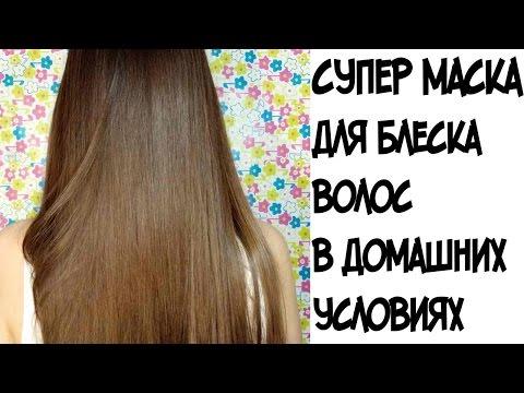 Маска для волос — Акции и скидки сегодня в магазинах