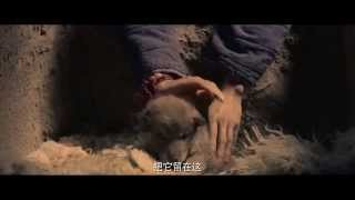 Repeat youtube video Chonon suld trailer TENGIS CINEMA
