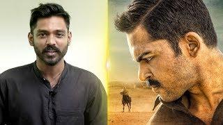 Theeran Movie Review | Karthi | Rakul Preet Singh | Vinoth | Gibran