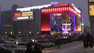 Perm  l`Oural  Russie / Пермь Урал  Россия et Madame Bluz