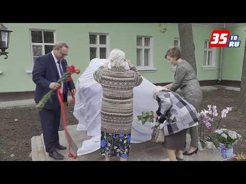 В Вологде после реконструкции открылась бальнеологическая лечебница