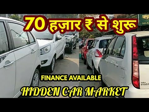 Premium Cars Starting RS.70000 | Hidden Car Market In Delhi|Finance Available