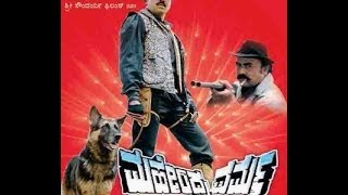 Mahendra Varma 1993 | Full  Kannada Movie | Tiger Prabhakar Action Thrilling Movie