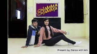 Chamma Chamma song- Neha Kakkar, Tanishk, Ikka,Romy dance choreography by sudev kkh