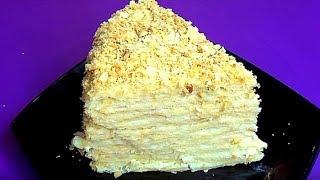 Торт Наполеон. Вкуснейший домашний рецепт.