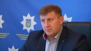 На Київщині брат вбив рідного брата кочергою