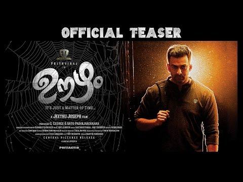 OOZHAM - Official Teaser | Jeethu Joseph, Prithviraj Sukumaran
