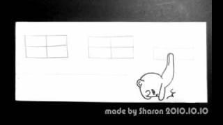 手翻書動畫 made by SHARON