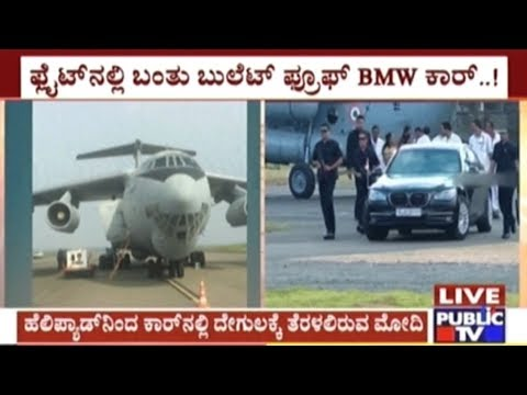 4 BMW Bullet Proof Cars Bought To Mangaluru Ahead Of PM Modi