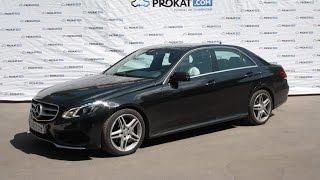 Мерседес E200 в прокат. Аренда Mercedes-benz без водителя в Москве(, 2015-06-24T12:43:03.000Z)