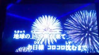 水木一郎 - フン・フン・フンコロガシ
