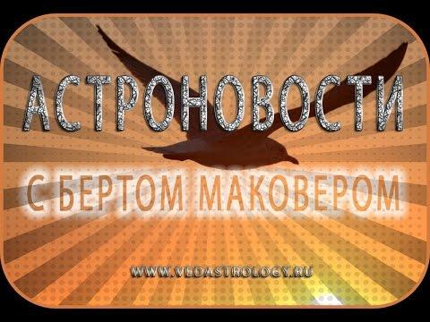 Навальный имеет две семьи! 10.07.13г.из YouTube · Длительность: 32 с  · Просмотры: более 76000 · отправлено: 10.07.2013 · кем отправлено: ОТРЯДЫ ПУТИНА Soc Sprav