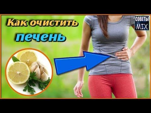 Эликсир здоровья с петрушкой, лимоном и чесноком. Напиток для очищения печени
