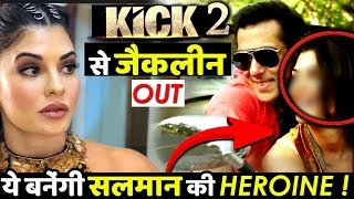 Not Jacqueline Fernandez This Actress Will Romance Salman Khan  in KICK 2!
