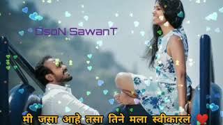 Marathi #Love New Status Avee Player New Marathi #Love Whatsapp Status.mp3