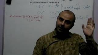 الوحدة الثانية رياضيات توجيهي علمي - الاتصال و الاشتقاق - 1