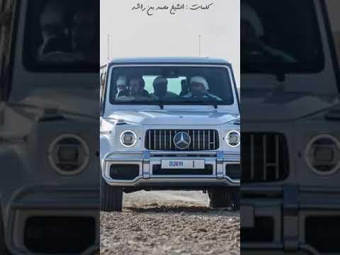 Sheikh Mohammed's G wagen G63 AMG 2019 G-WAGON LUXURY CARS - YouTube