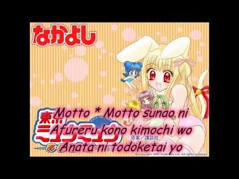 Tokyo Mew Mew OP - My Sweet Heart [Rika Komatsu] Karaoke HD