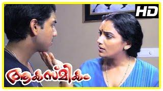 Repeat youtube video Akashmikam Malayalam Movie | Malayalam Movie | Siddique's Son Hides Girls Slippers | 1080P HD