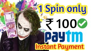 Free Paytm Cash  |  #moneyearningonline | Money earning Apps Tamil
