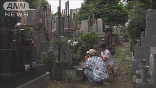 """墓参りの""""理想と現実""""・・・年に1回以下が半数超える(19/08/12)"""
