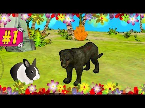 СИМУЛЯТОР СЕМЬИ ПАНТЕРЫ ОНЛАЙН: охотимся за кроликом ЗНАКОМСТВО с игрой №1