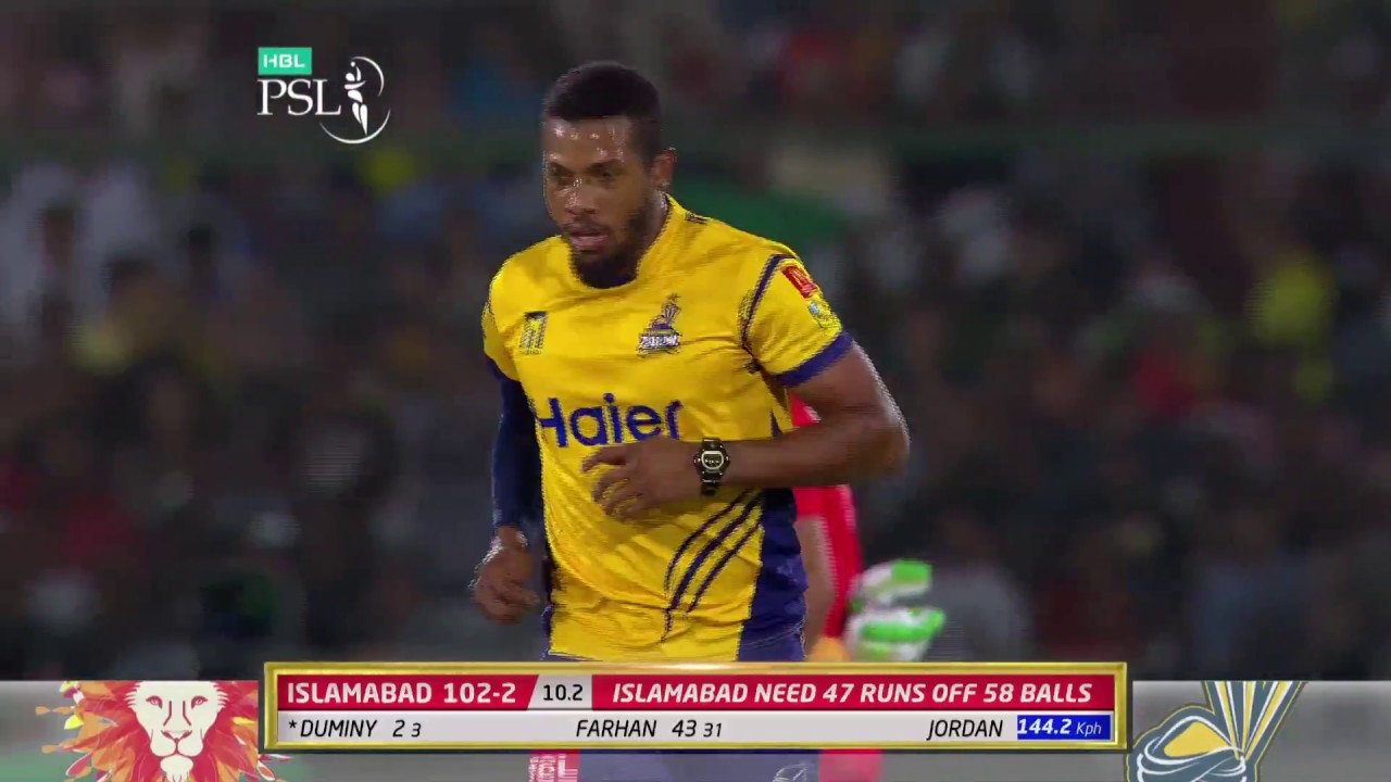 Chris Jordan Wickets | Peshawar Zalmi Vs Islamabad United  | Final | 25 March | HBL PSL 2018