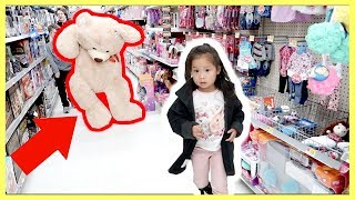 giant teddy bear on valentines day