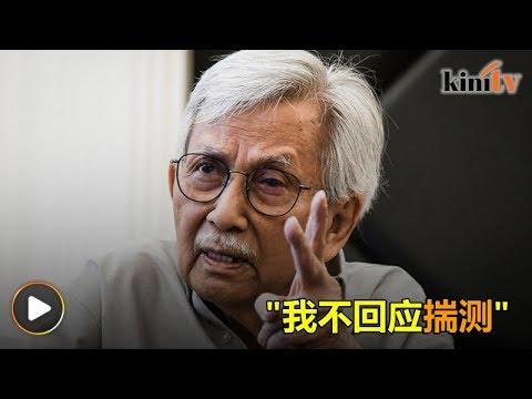 中国扣刘特佐当东铁筹码? 达因: 我不回应揣测