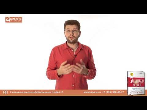 Как изменить формат видео в программе ВидеоМАСТЕР