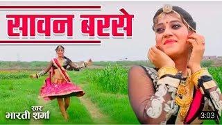 प्रिया गुप्ता बारिश के मौसम का धमाका सांग Latest Rajasthani Song 2019