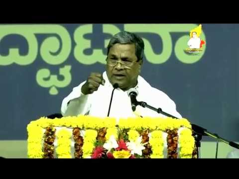 Hon'ble Chief Minister of Karnataka Shri. Siddaramaiah's State tour speech from Gurumitkal, Yadgiri.