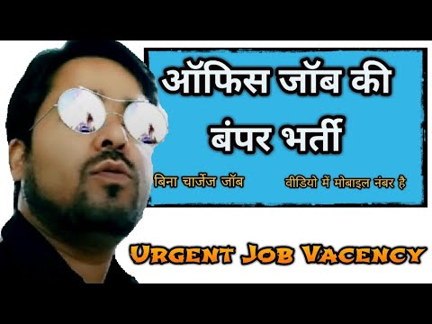 Freshers Experience Back Office Job Vacency Mumbai,Thane,Kalyan,Vashi