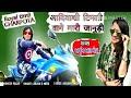 Arjun R Meda ////new Timli 2019 Dhamaka Hamara Hi////