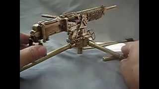 旧日本軍92式重機関銃
