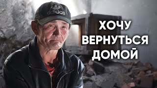"""I WERE ENSLAVED"". HE WAS LEFT WITHOUT MONEY AND DOCUMENTS. ALEXEY'S WAY HOME. SANSARA."
