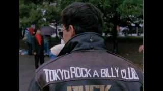 Tokyo-Ga - Rockabilly Scene