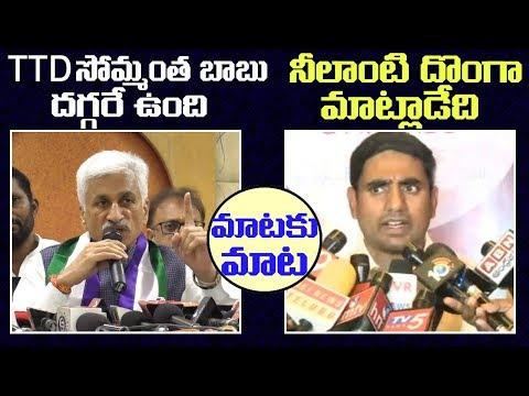 Nara Lokesh strong Counter to YSRCP MP Vijay Sai Reddy over Tirumala Controversy   2day 2morrow