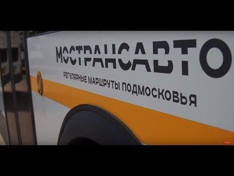 Водородинг Мострансавто: заряжаем водородом автобусы
